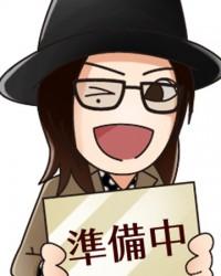 成瀬 竜姫